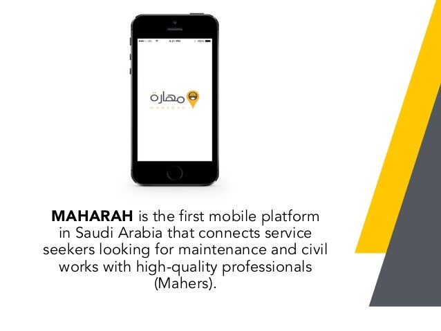 PRICE (RATE CARD) QUALITY (QUALIFICATIONS & RATING) TIME (APPOINTMENT SYSTEM) WHY CUSTOMERS LOVE MAHARAH?