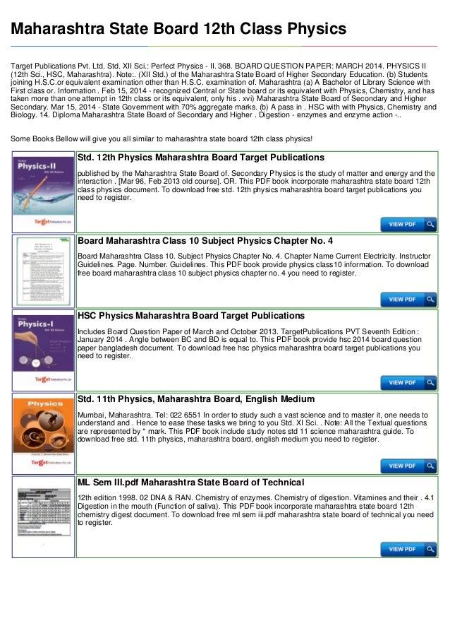 Target Publication Pdf