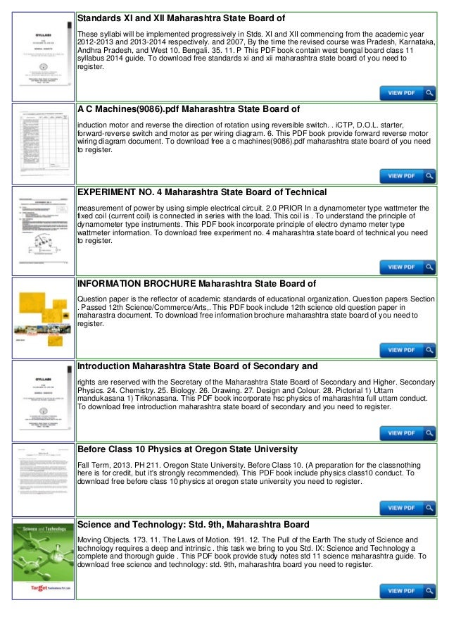 Maharashtra state-board-12th-class-physics