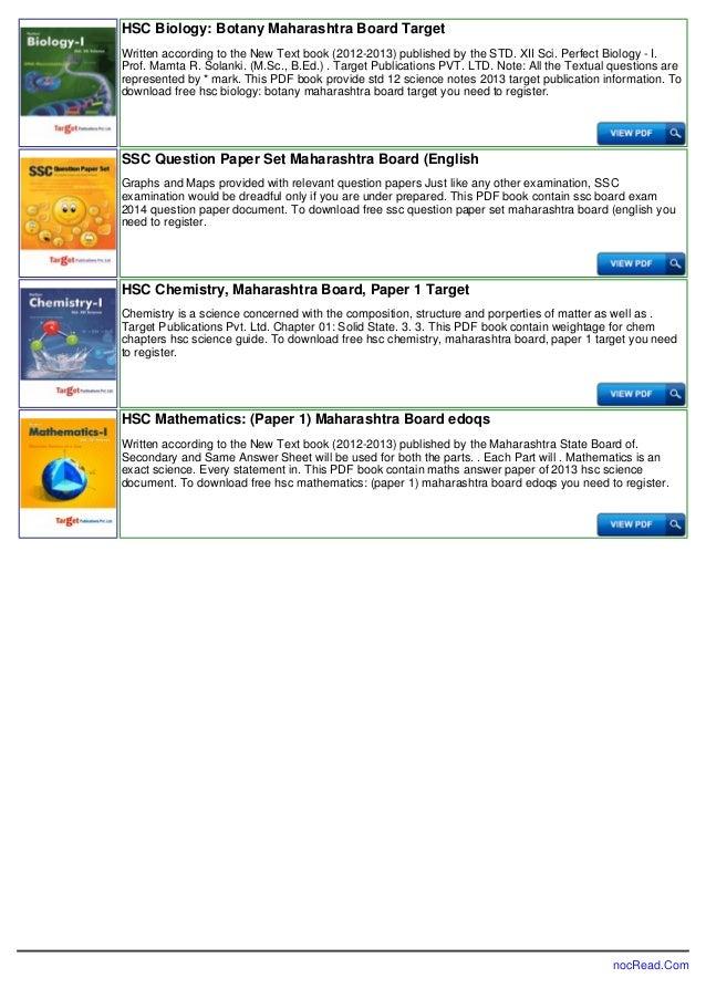 Class 12th Notes Physics Chapterwise Notes Pdf Maharashtra Board