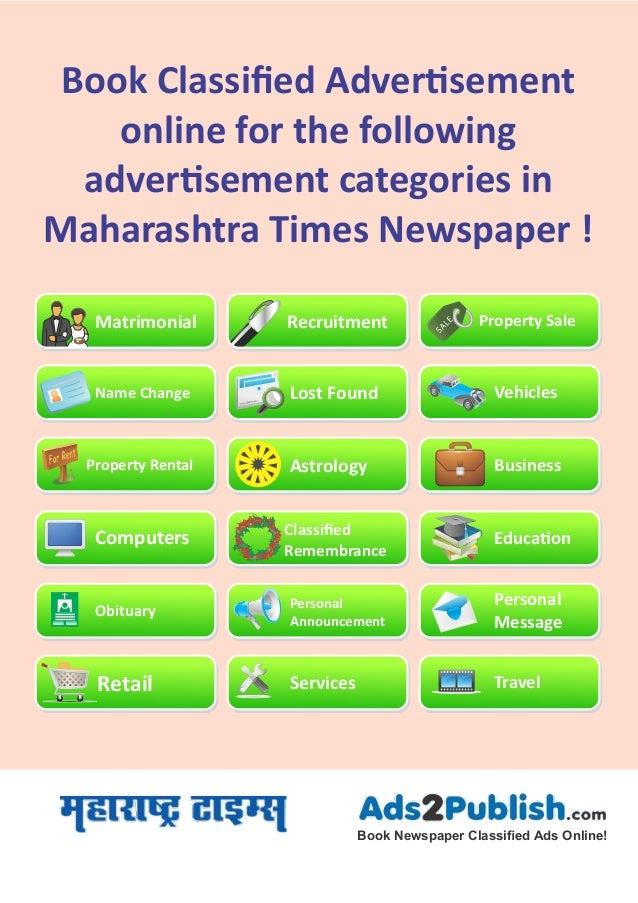 a guide to newspaper advertising in Print advertising is a widely used form of advertising these advertisements appear in newspapers or magazines and are sometimes included as brochures or fliers.
