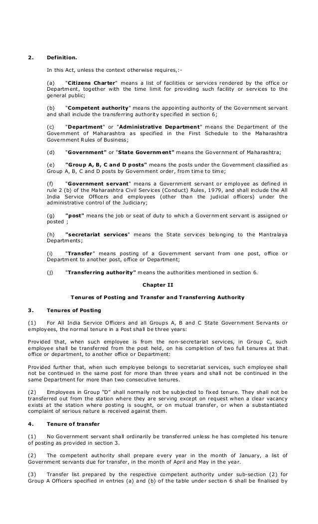 Maharashtra government servants regulation of maha notif2006170809