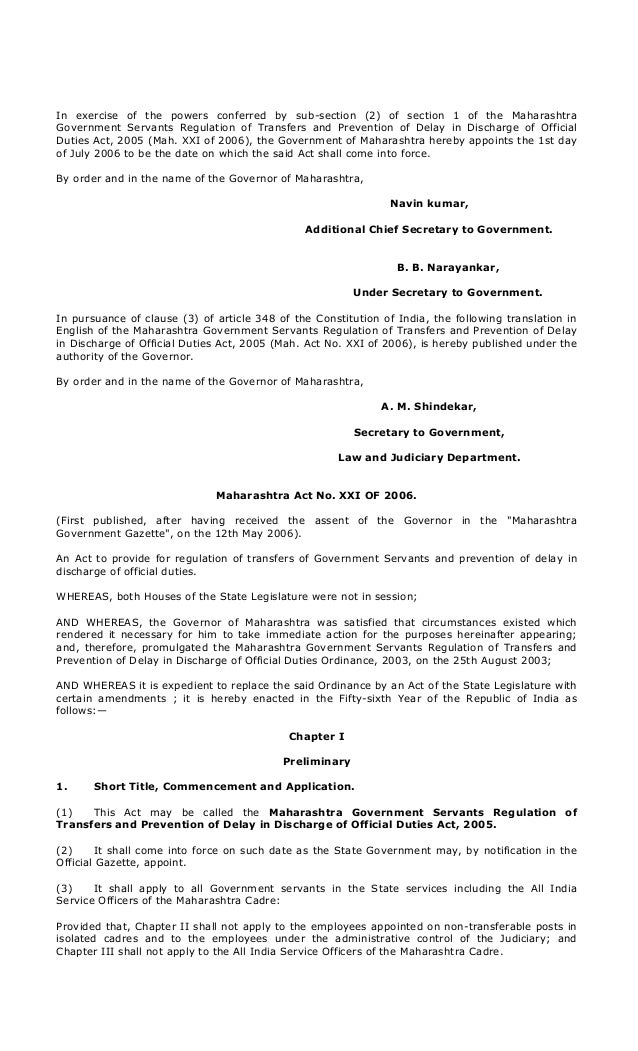 In exercise of the powers conferred by sub-section (2) of section 1 of the Maharashtra Government Servants Regulation of T...