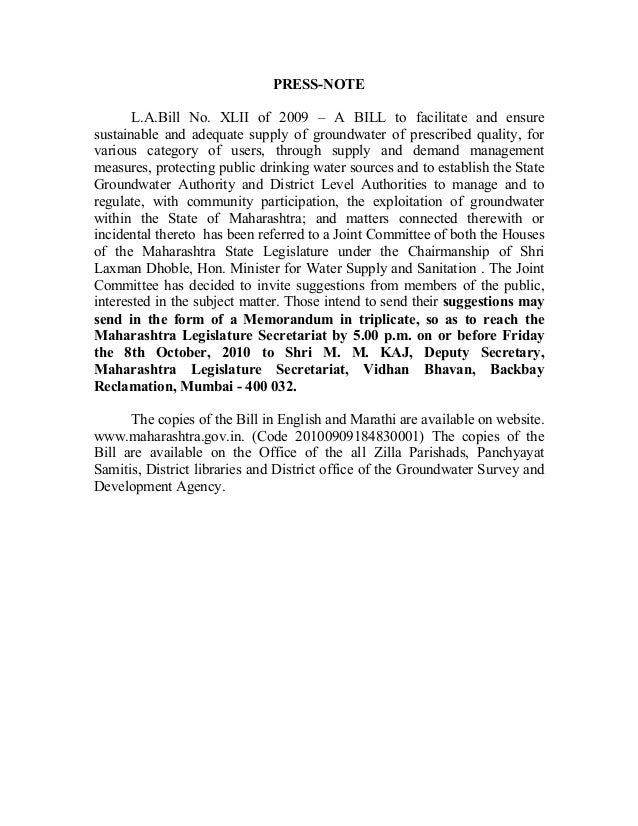 PRESS-NOTEL.A.Bill No. XLII of 2009 – A BILL to facilitate and ensuresustainable and adequate supply of groundwater of pre...