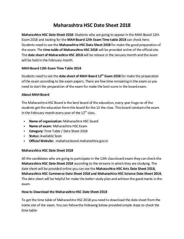 Maharashtra hsc date sheet 2018