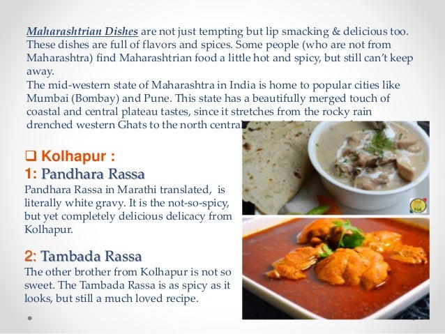 Food recipes marathi maharashtrian thali recipes 1 crave cook rice recipes marathi recipes authentic maharashtrian food youtube forumfinder Gallery