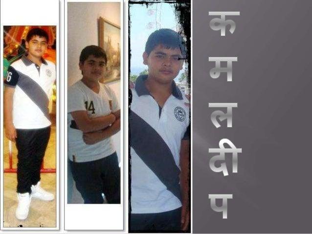 Mahatma gandhi in hindi