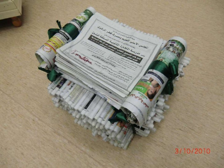 Recycle 4 Change