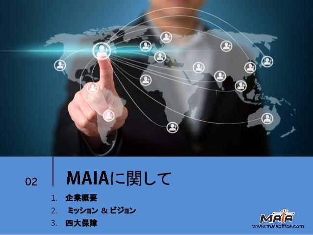 Maia comp jp