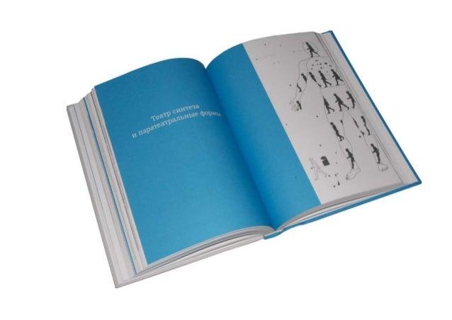 ООО Издательство «Майер» основано в 2010 году в Москве. Специализируется на создании монографий, каталогов-резоне, каталог...