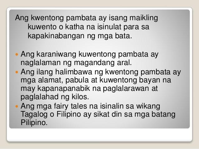 halimbawa ng editorial na filipino Ano ang halimbawa ng editoryal na pasasalaysay - 1266750 1 log in join now 1 log in join now senior high school filipino 5 points ano ang.