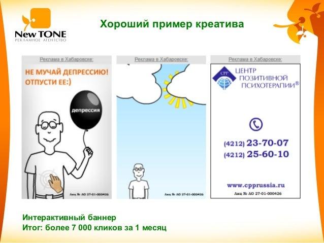 Реклама интернет услуг пример сайт для создания вируса