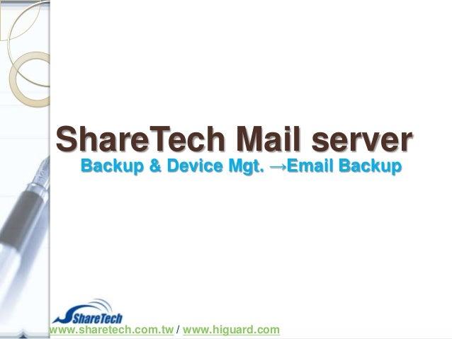 ShareTech Mail server Backup & Device Mgt. →Email Backup  www.sharetech.com.tw / www.higuard.com