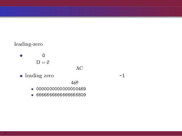 コーナーケース leading-zero の扱いには注意. 先頭が 0 の解はだめ? → D = 0 のとき墜ちそう. → これのせいで一発 AC なし. leading zero がある解を見つけた時点で -1 を出力? → 例:以下は両方 ...