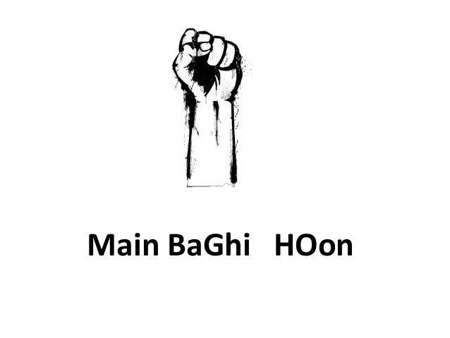Main BaGhi HOon