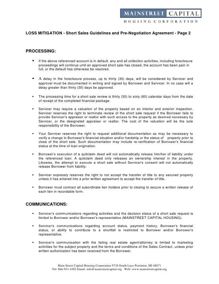 Main Street Capital Short Sale Agreement (V1 8.11.08)