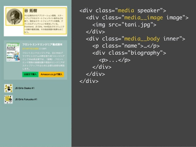 div class=media event  a href=event.html  div class=media__image thumbnail  img src=event.jpg  /div  div class=media__body...