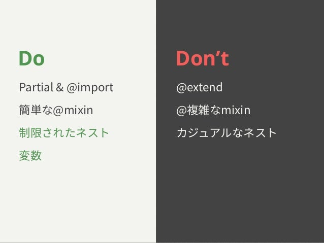 Thank you!  ! github.com/hiloki   twitter.com/hiloki  inkdesign.jp