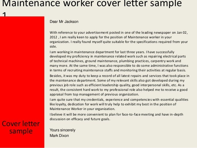Maintenance position cover letter examples