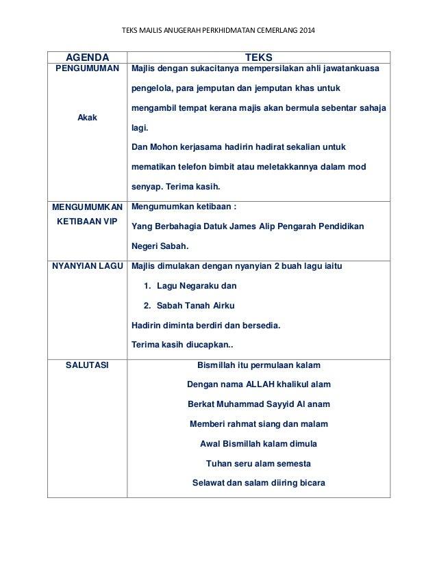 Teks Anugerah Khidmat Cemerlang 2014