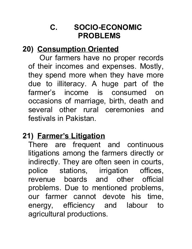 problems in pakistan essay Short essay on agriculture in pakistan  pakistan would be to cope with rising problems such as falling water  essay for kids on pakistan.