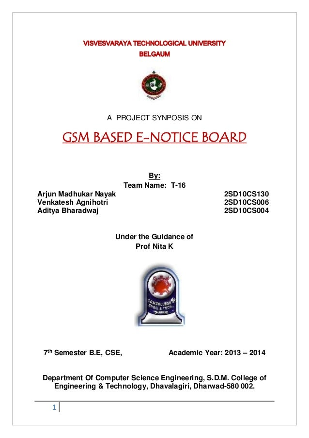 gsm baed notice board  sms based wireless e-notice board abstract – in this technical paper sms based wireless e-notice board explains how to establish an effective and reliable communication between a mobile phone and a microcontroller using gsm modem.