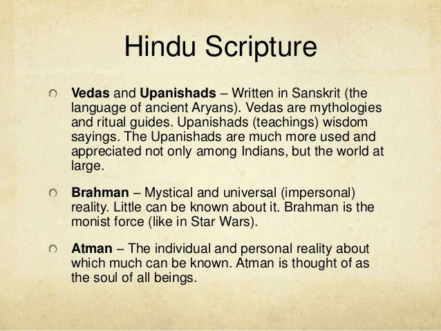 atman is brahman essay Essay on the atman: its bondage and freedom which it calls brahman to reach back to that brahman is our goal the atman in bondage is.