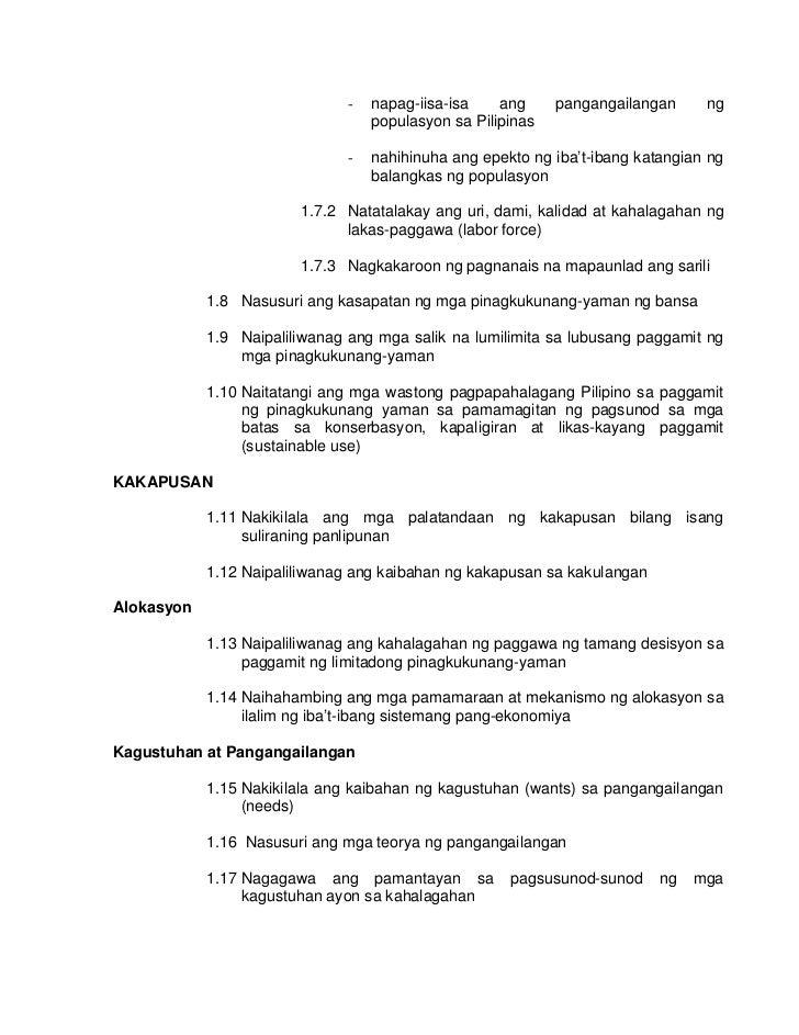 Ang Mga Pagpapahalagang Pilipino - PowerPoint PPT Presentation