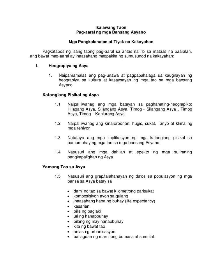 lokal na pag aaral ng teknolohiya Ang makabagong teknolohiya sa larangan ng gaming at internet access ay maaaring makasira o maka-apekto sa pag-aaral ng na ang naiambag ng teknolohiyasa.