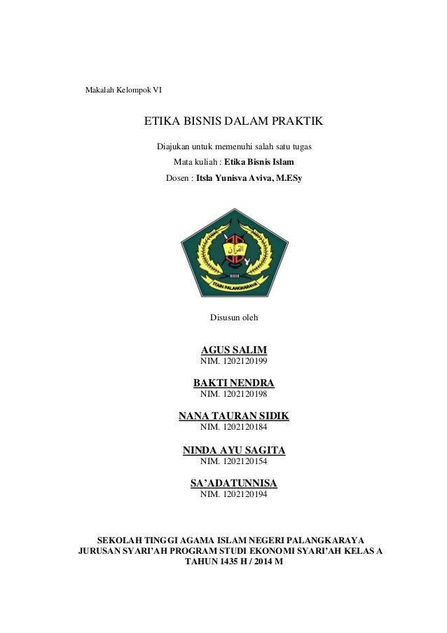 Etika Bisnis Islam Dalam Praktik