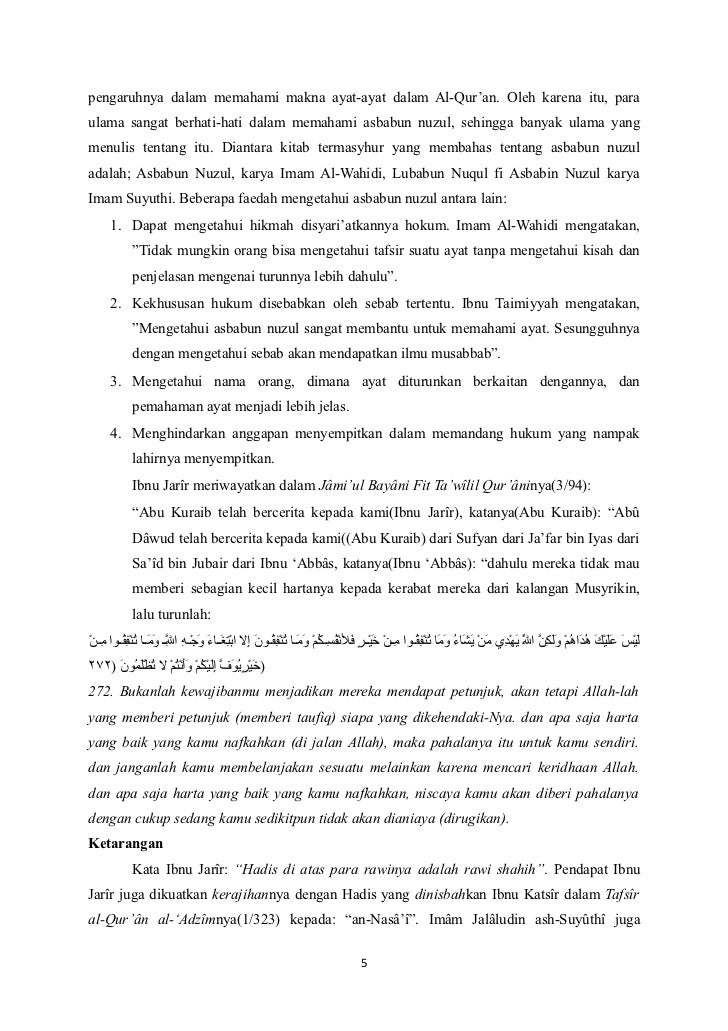 Makalah Nuzulul Quran Dan Asbabun Nuzul Pdf