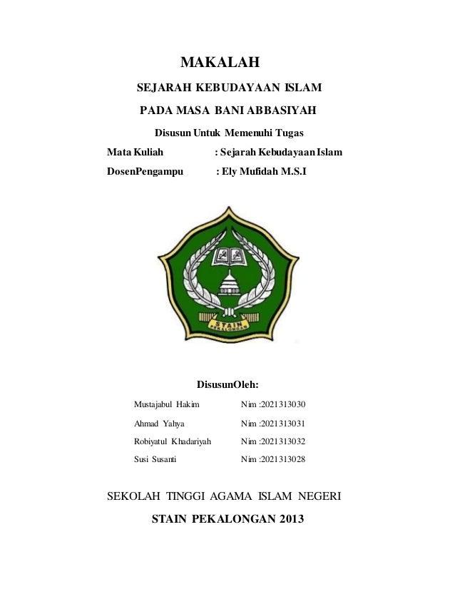 Makalah Sejarah Kebudayaan Islam