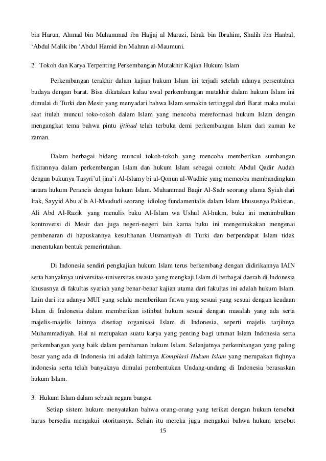 Studi Hukum Islam