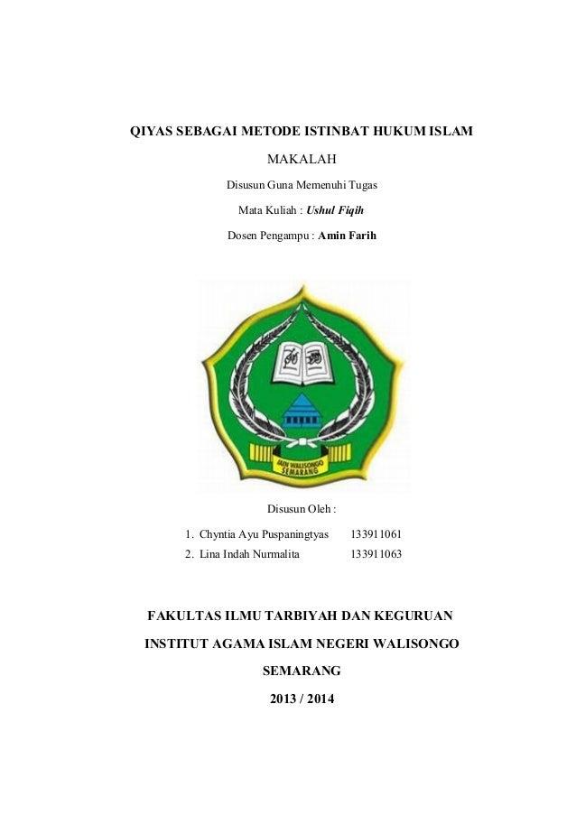 Qiyas Sebagai Sumber Hukum Islam