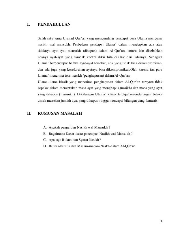 Ulumu L Qur An Nasikh Wa Mansukh
