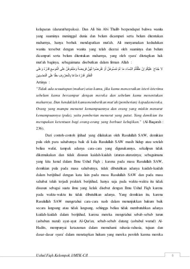 Soal Fiqih Sd Kelas 6 Soal Sd Kelas 1 Bahasa Sunda Soal Bahasa Sunda Sd Kelas Kisi Kisi Soal Uas