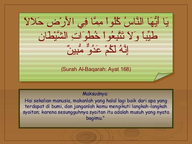 Makanan Yang Halal Dan Yang Haram Menurut Islam