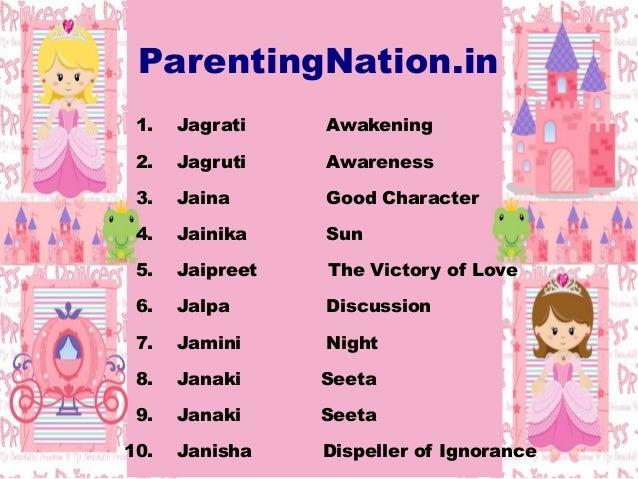 Makar Rashi Girl Names With Meanings