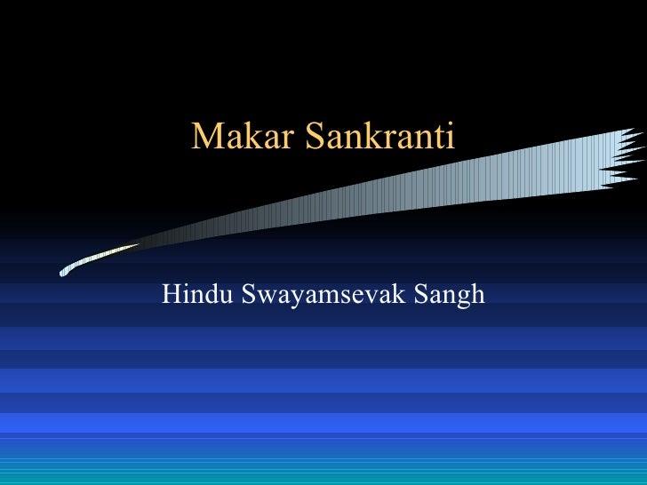 Makar Sankranti Hindu Swayamsevak Sangh