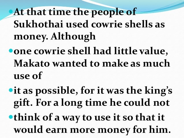 Makato and the cowrie shell 27 publicscrutiny Image collections