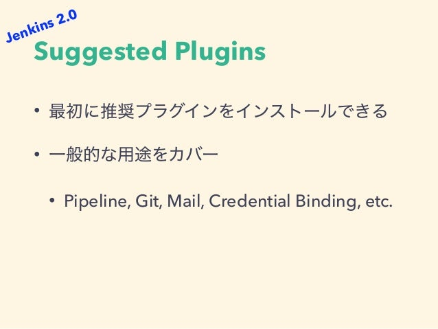 Suggested Plugins • • • Pipeline, Git, Mail, Credential Binding, etc. Jenkins 2.0
