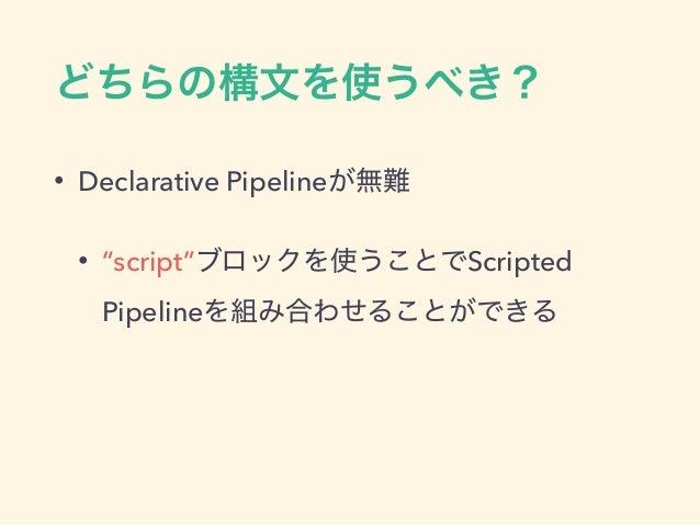 """Stash stage(""""Archive"""") { agent { docker """"java:8"""" } steps { sh """"gradle jar"""" stash name: """"jar"""", includes: """"build/libs/*.jar""""..."""