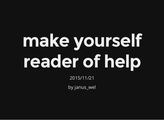 make yourself reader of help 2015/11/21 by janus_wel