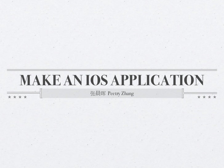 MAKE AN IOS APPLICATION        张 晖 Peetry Zhang