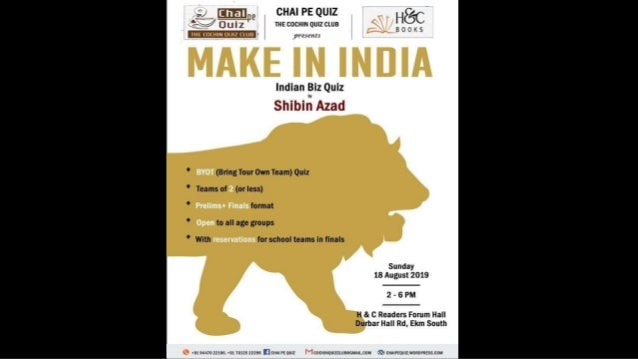 MAKE IN INDIA INDIA BUSINESS QUIZ By SHIBIN AZAD