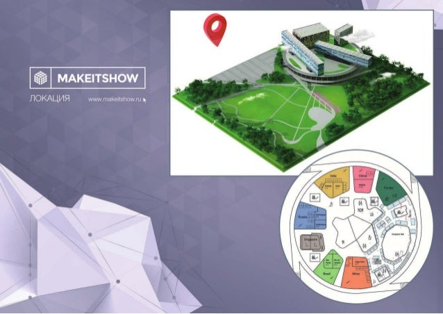презентация локации Make it show moscow Slide 2