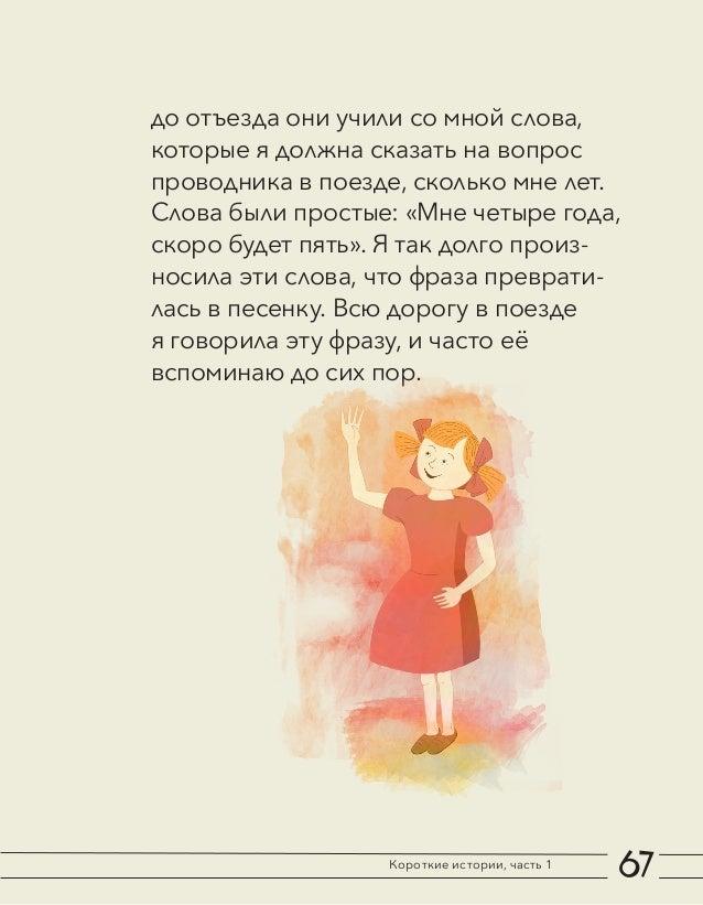 Maket 1 kamaeva_zifa_i