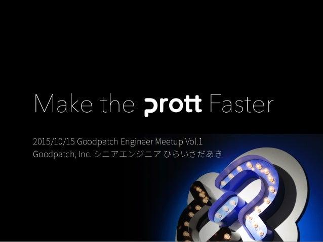 Make the prott Faster