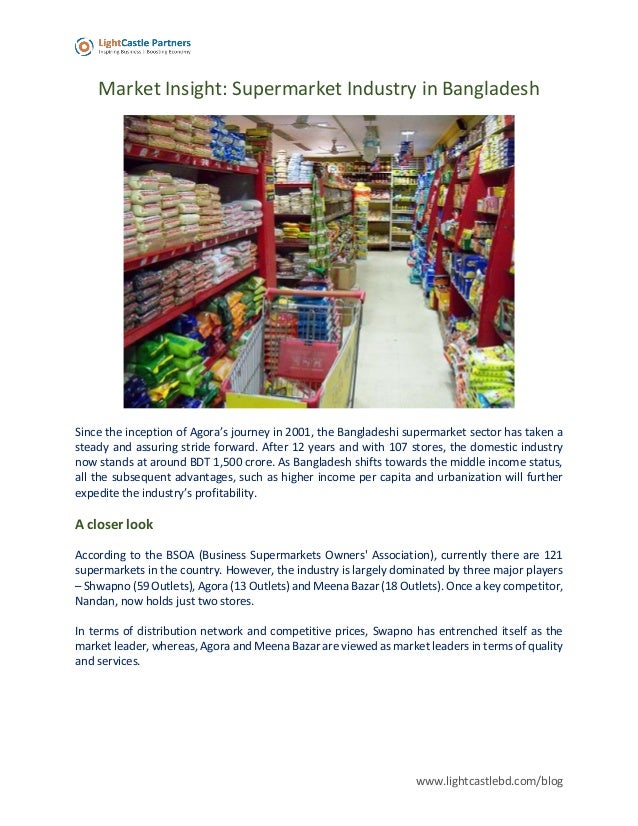 agora supermarket of bangladesh Outlet in-charge rahimafrooz superstores limited (agora) view all jobs of this  company  job location anywhere in bangladesh.