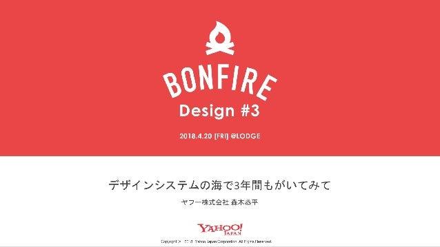 About Me Kyohei Morimoto (@basara669) Frontend Engineer • •